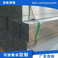 专业生产镀锌带钢 q215镀锌带钢 厚镀锌带钢 加工定制 厂家直销