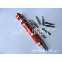 多功能笔形小型工具多用螺丝刀带笔夹  铝合金材质