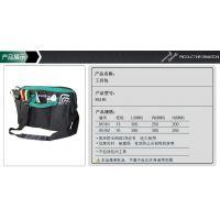 世达多功能加厚尼龙家电电脑维修电工具包工具袋背包耐磨95181-82