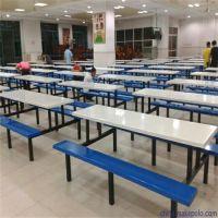 东莞康腾家具餐厅 食堂长久耐用的八人玻璃钢餐桌椅