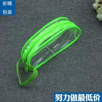 塑料笔袋 学生塑料笔袋 pvc学生塑料笔袋 透明pvc学生塑料笔袋