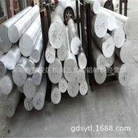 BZn18-26易切削锌白铜棒 B19对边白铜六角棒 异形铜棒厂磨光