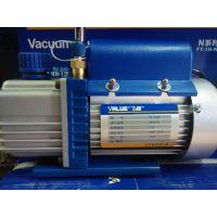 促销正品飞越1升迷你真空泵FY-1H-N实验抽滤/空调冰箱