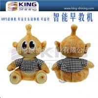 深圳生产厂家 儿童智能玩具 MP3早教机 毛绒娃娃公仔