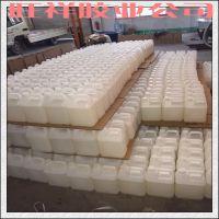 供应进口环氧树脂、高弧硬胶、低弧硬胶、灯饰AB胶、水晶AB胶