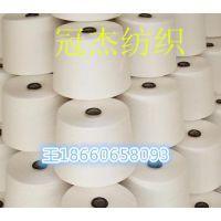 仪征大化生产环锭纺涤纶自络纱16S 针织用纱和织布用纱漂白染色纱线
