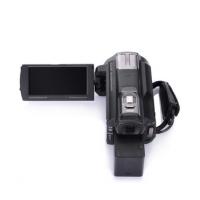 四川旭信KBA7.4便携式防爆摄像机牌子