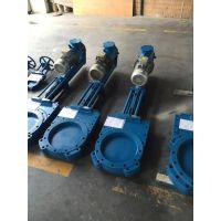 PZ273X/H-10C电液动刀型闸阀