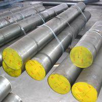【30CrNi3】上海供应大冶特钢30CrNi3A圆钢 材质优全国配送