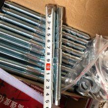 深圳供应石材幕墙螺丝、m12定型化学螺丝