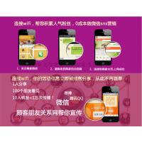 河南郑州道闸挡杆安装新交际公司
