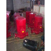 15KW消防增压泵XBD6/15-80电动厂家直销。