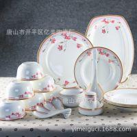 厂家直销骨瓷格外好28头餐具粉色套装陶瓷碗盘碟创意礼品可定制