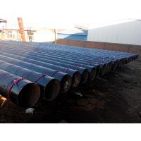 环氧煤沥青防腐钢管厂家优质品牌