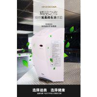 迪奥(dihour)ABS塑料抗菌材质手消毒器DH6000
