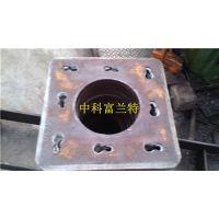 方桩端板加工生产基地_中科富兰特(图)_方桩端板市场