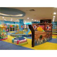童爱岛(在线咨询)_武汉儿童乐园加盟_儿童乐园加盟赚钱吗