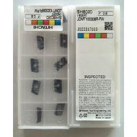 日立数控刀片CNMG120404-FE HG8010车削刀粒