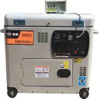 进口5KW全自动柴油发电机
