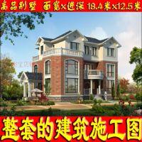 豪华欧式宫殿风格四户联排别墅设计图18.4x12.5米