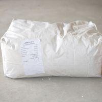 进口 奥地利 淀粉醚:AGRANA 8873