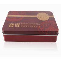 便携式方形茶叶铁盒定制包装 食品工业礼品铁盒定制包装