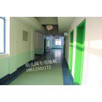 塑胶地板价格表 pvc地板价格 办公室pvc塑胶地板