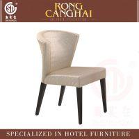 【厂家直销】外观专利产品西餐厅咖啡馆金属餐椅 设计独特 OA-822
