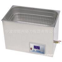 供应SKCH-30S宁波超声波清洗机器工厂制造商