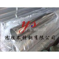 供应304不锈钢焊管供应商304不锈钢制品管
