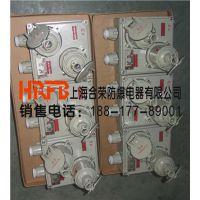 BCX系列防爆检修电源插座箱、16A/32A防爆插销箱厂家