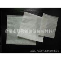 厂家定制珍珠棉 肇庆 三水佛山epe珍珠棉袋 EPE复合珍珠棉包装袋