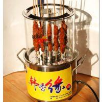 黑龙江哈尔滨韩香缘无烟电烤炉自动烧烤炉烤串机厂家直销
