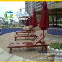 【折叠椅】供应户外高档泳池实木沙滩椅 厂家定做海边午休折叠椅