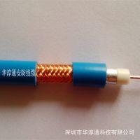 高清数字电视线SYWV75-5 144BC 国标同轴电缆 闭路线 铜芯铜网