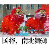 喜庆南狮北狮/舞狮子/纯手工制作道具/节假日舞龙舞狮/舞狮头