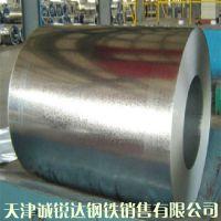 攀钢镀锌板,攀钢镀锌板价格,热镀锌钢板厂家批发