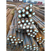 江苏南京钢材市场供应合金结构钢,工具钢,碳圆,合结圆40CR T12等