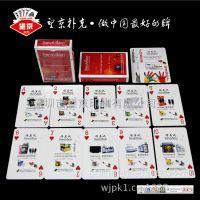珠海扑克牌厂定做广告扑克牌 企业宣传扑克 展会派发