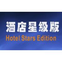 酒店管理系统 餐饮系统 微信订房 微信营销系统 微官网 收银软件