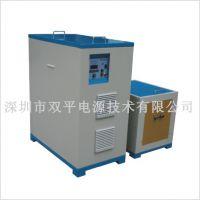 厂家直供深圳双平中频电源SPZ-90模具透热电机转子加热配合等感应加热设备