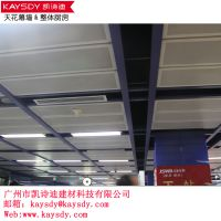 厂家供应室内造型铝扣板天花 ,金属吊顶天花 ,冲孔铝扣板