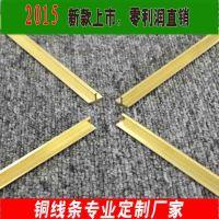 浙江商务楼拉丝铜线条|铜装饰条|檐口线脚|厂家批发定制