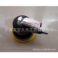 台湾普力马气动抛光机打磨机 气动打磨机砂纸 打磨机气动工具