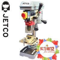 德国JETCO品牌 0.3mm<钻孔<13mm  家用台钻 pncg 5001 需预定