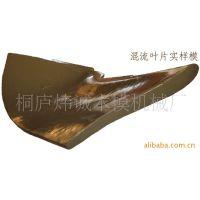 供应混流叶片铸造木模加工