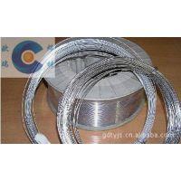 供应美国进口哈利斯HARRIS 4047、5356铝焊条供应商