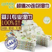 韩国原装进口 佑倍婴儿湿巾无香儿童湿巾纸 湿巾10大包10小包批发