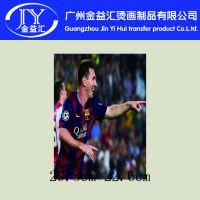 外国足球明星服装t恤图案,宣传图案热转印烫画