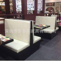 【多多乐家具】熊猫大狮火锅餐厅 电磁炉嵌入式火锅桌 无烟桌